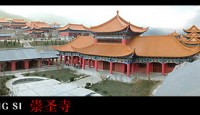 5087chongshengsi