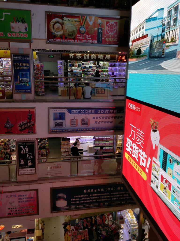 One Link Guangzhou