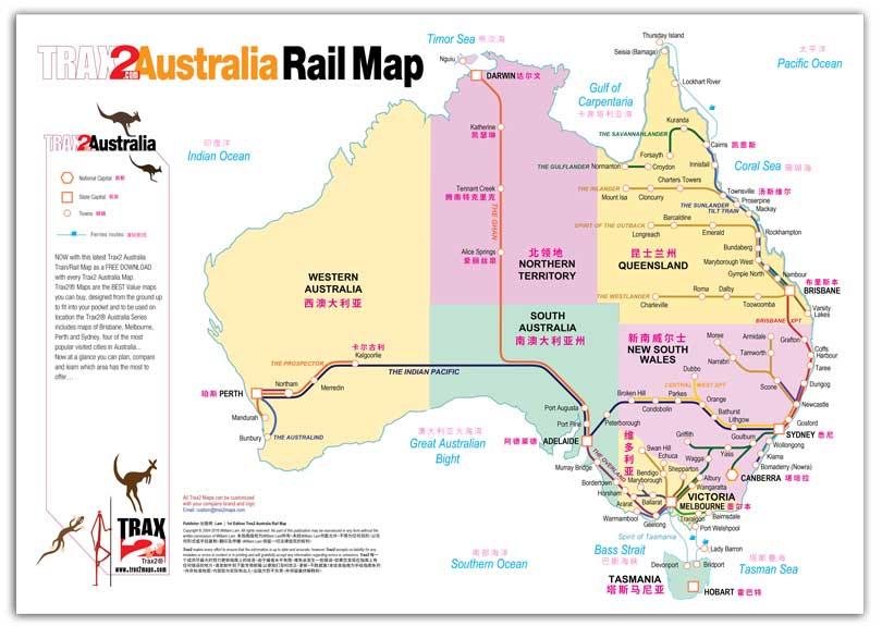 Australia Railroad map