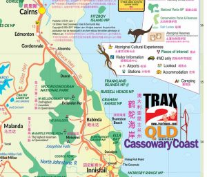 Innisfail to Cairns map